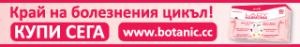 тел.: 0887618147